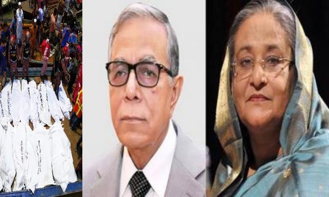 লঞ্চডুবির ঘটনায় রাষ্ট্রপতি ও প্রধানমন্ত্রীর শোক