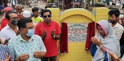 বনপাড়া পৌরসভায় পাকা সড়ক সংস্কার কাজের উদ্বোধন