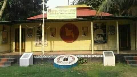 রাজবাড়ীতে ছোট ভাকলা ইউনিয়নে মুক্তিযোদ্ধা স্মৃতি সংরক্ষণ জাদুঘর (২০০১ ) সালে প্রতিষ্ঠিত হয়