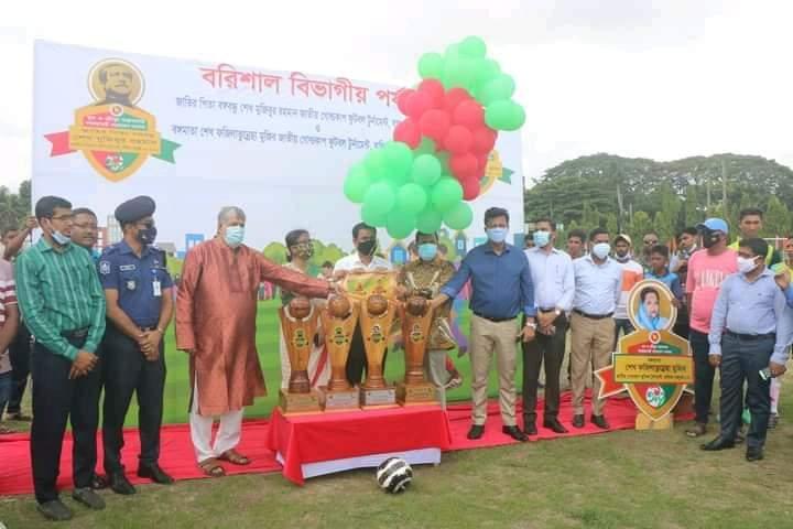 বরিশাল বঙ্গবন্ধু বঙ্গমাতা জাতীয় গোল্ডকাপ ফুটবল র্টুনামেন্ট (অনূর্ধ্ব-১৭) এর উদ্বোধন