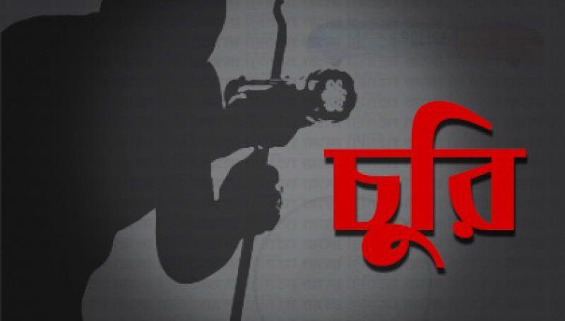 বরিশালের উজিরপুরে প্রাইমারি শিক্ষকের বাড়ীতে সিধ কেটে দুর্ধর্ষ চুরি
