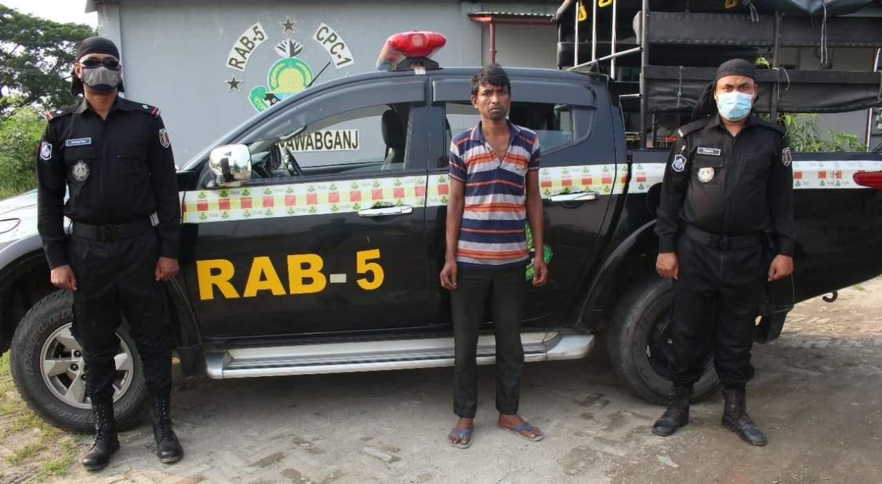 চাঁপাইনবাবগঞ্জে র্যাব-৫ এর অভিযানে হেরোইনসহ ১জন গ্রেফতার