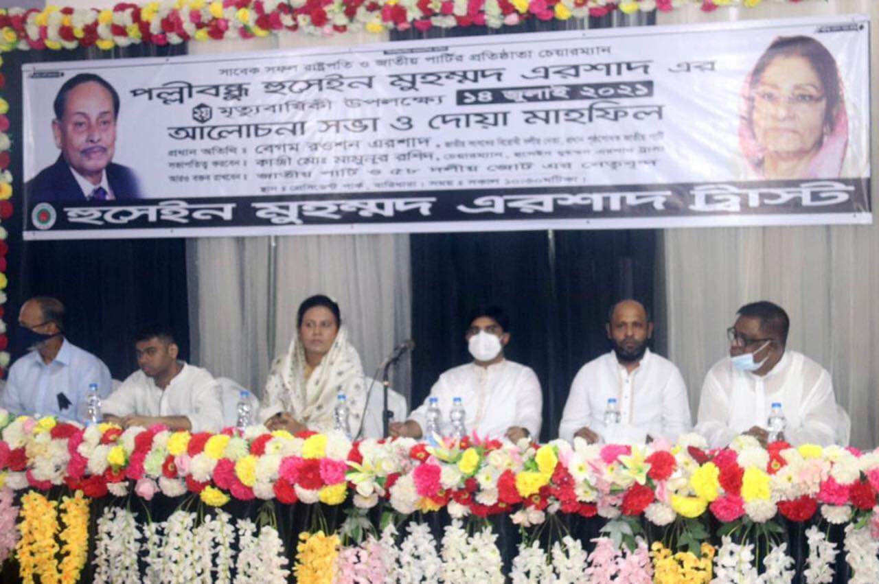 রওশন এরশাদ-বিদিশা-সাদ-মামুনকে নিয়ে জাপার কমিটি ঘোষণা