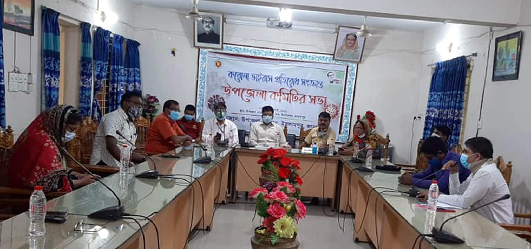 ইসলামপুরে করোনা ভাইরাস প্রতিরোধে উপজেলা কমিটির সভা অনুষ্ঠিত