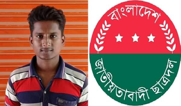 পিরোজপুর জেলা ছাত্রদলের গনশিক্ষা বিষয়ক সম্পাদক উজ্জ্বলের বিরুদ্ধে অপপ্রচার 