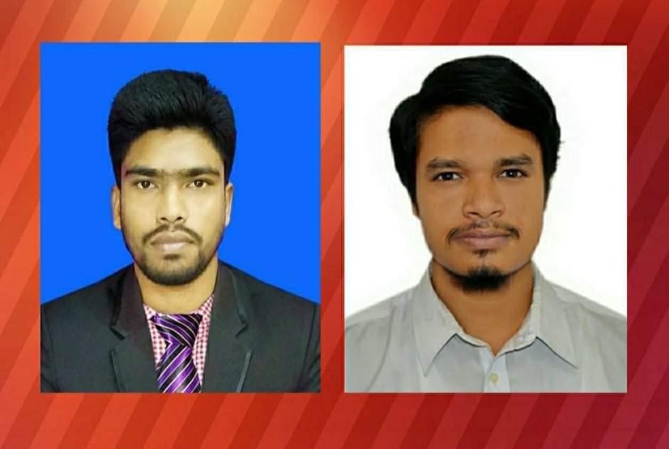 শেরপুর জেলা কেএসএফবি'র নতুন কমিটি গঠিত
